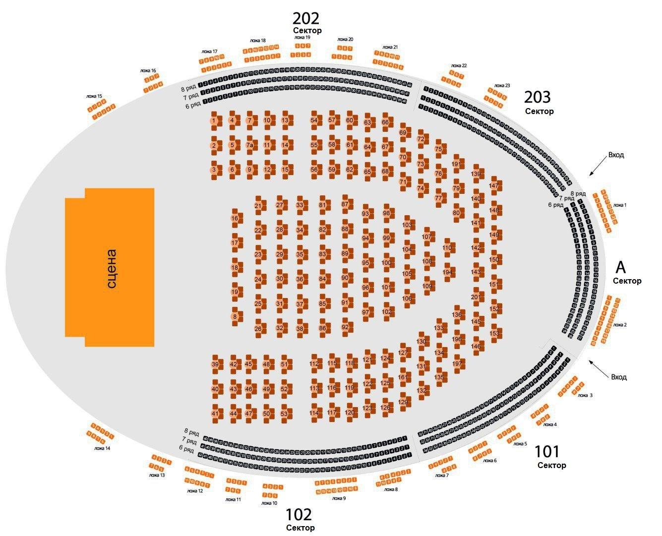 Схема зала КСК «Тинькофф Арена» (Санкт-Петербург)