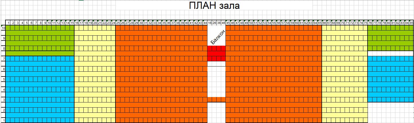 """Схема зала Дворец спорта """"Надежда"""" (Павловский Посад)"""