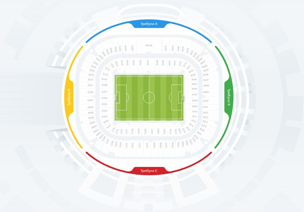 "Схема зала Стадион ""Санкт-Петербург"""