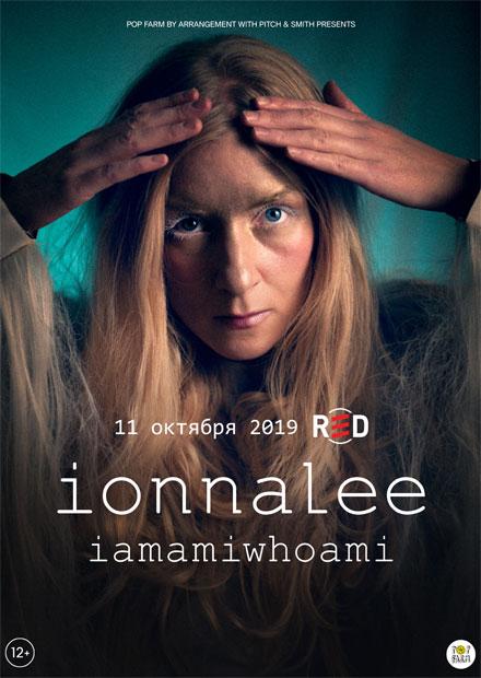 ionnalee (iamamiwhoami)