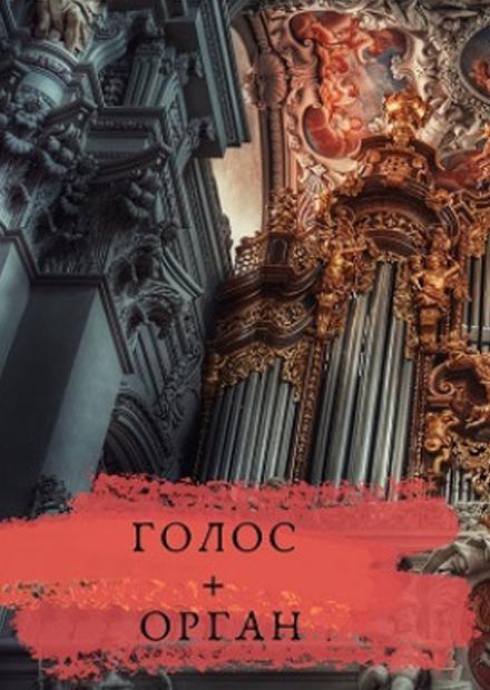 Оперные шедевры. От барокко до джаза