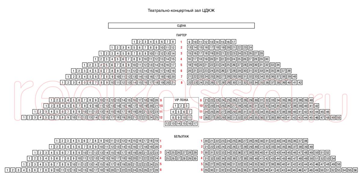 Схема зала ЦДКЖ
