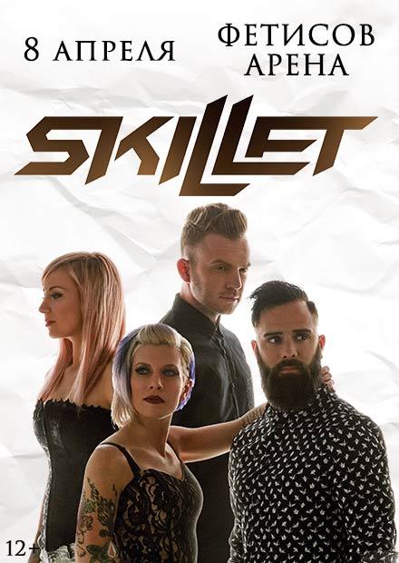 Skillet (Владивосток)