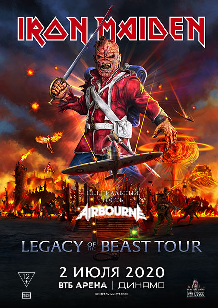 IRON MAIDEN. Legacy Of The Beast Tour