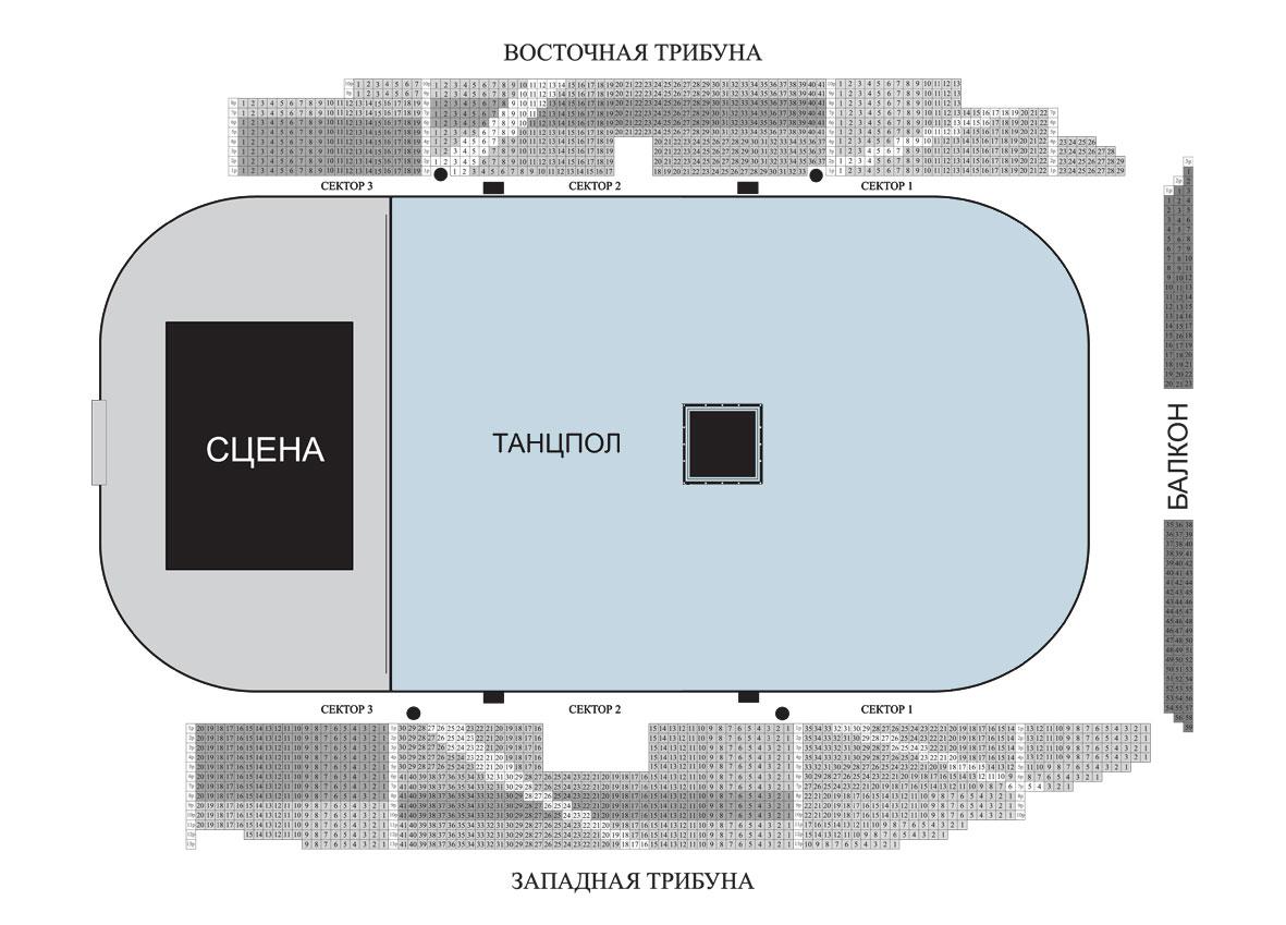 Схема зала Ледовый дворец спорта (Мурманск)