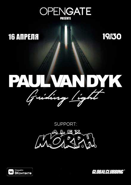 Paul van Dyk: Guiding Light Album Tour