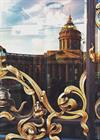 Масонский Петербург 2: тайные страницы истории