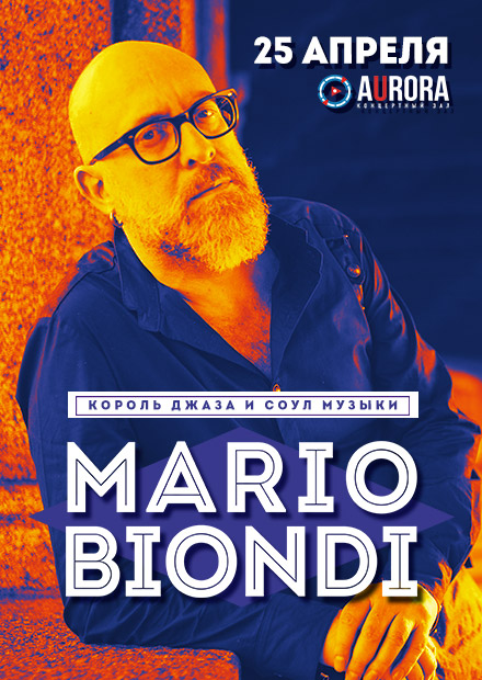 Mario Biondi (Санкт-Петербург)