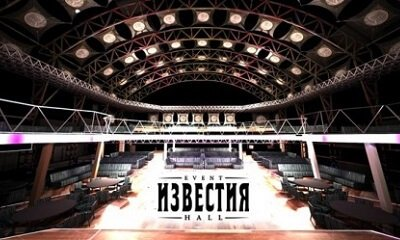 Известия Hall