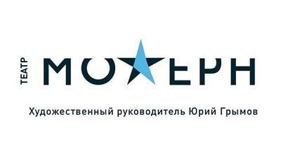 "Московский драматический театр ""Модерн"""