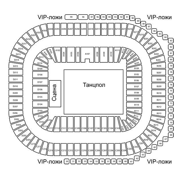 Схема зала Газпром Арена (Санкт-Петербург)