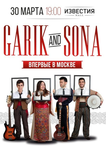 Garik & Sona