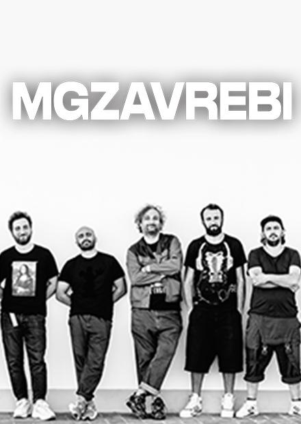 MGZAVREBI (Нижний Новгород)