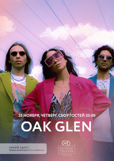 Oak Glen. Презентация нового альбома