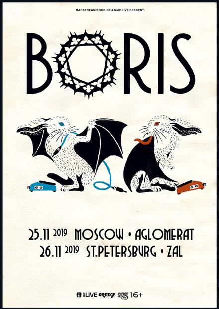 Boris (Japan), Санкт-Петербург