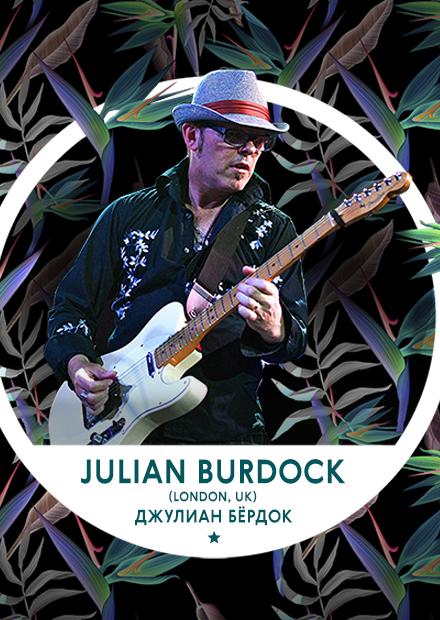 Британское блюзовое вторжение. Julian Burdock