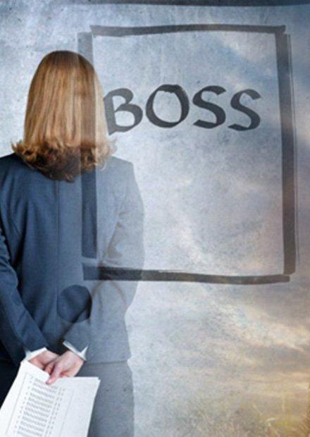 Как получить желанный результат в общении со статусной персоной, боссом, авторитетным человеком?