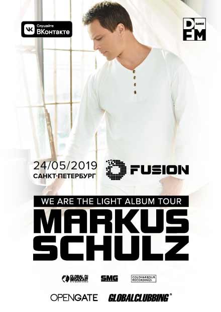 Markus Schulz: We Are The Light Album Tour (Санкт-Петербург)