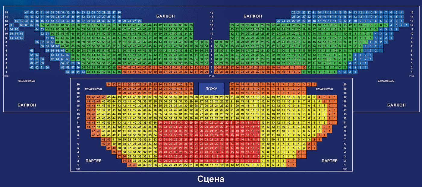 Схема зала Московский театр мюзикла
