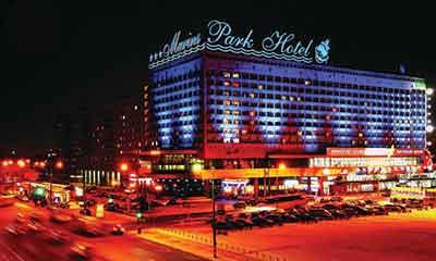 Mariins Park Hotel (Нижний Новгород)