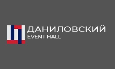 "Event Hall ""Даниловский"""