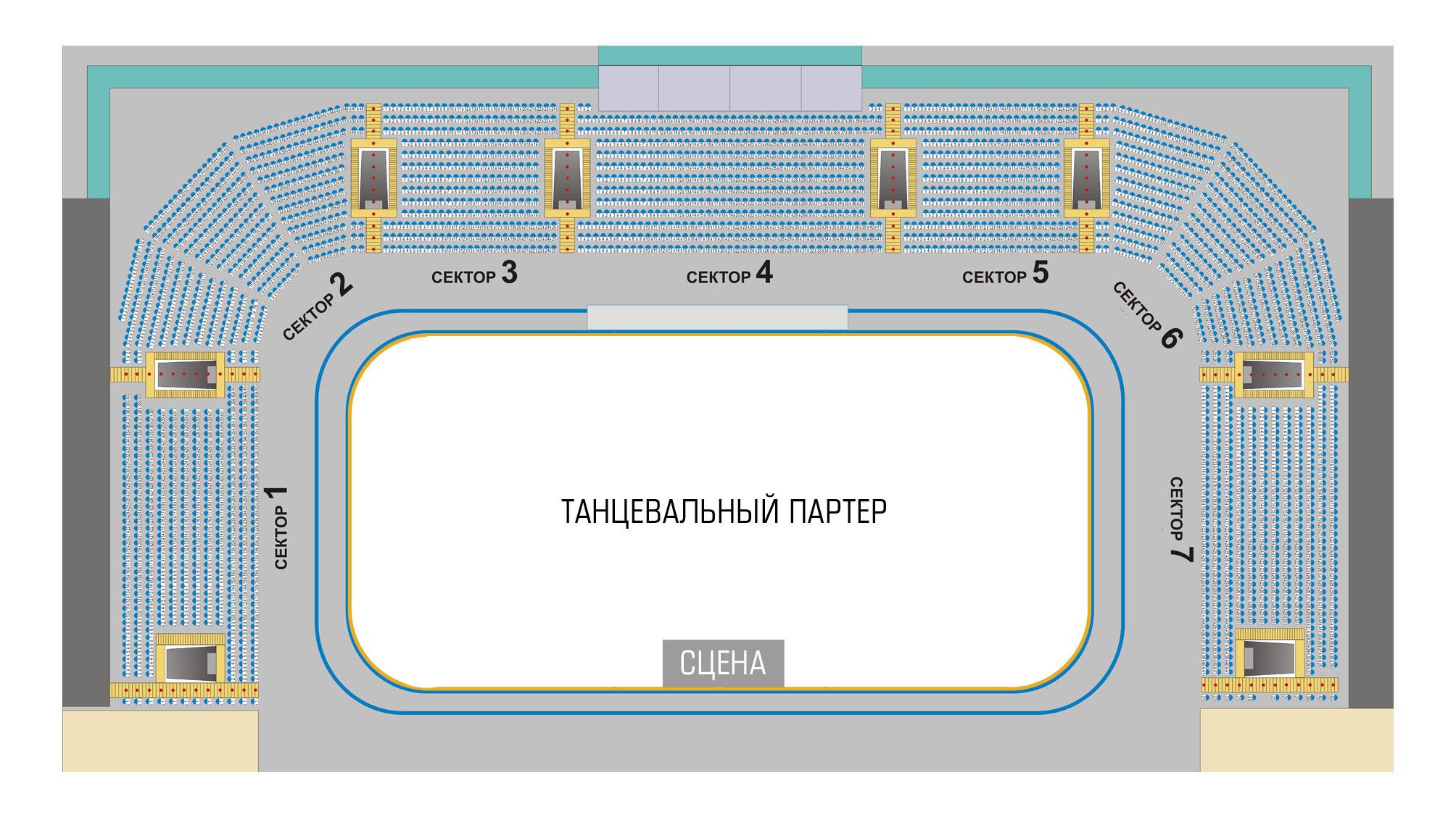 """Схема зала ДС """"Олимпийский"""" (Рязань)"""