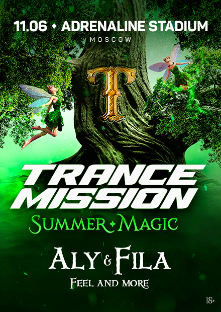 Trancemission Summer Magic
