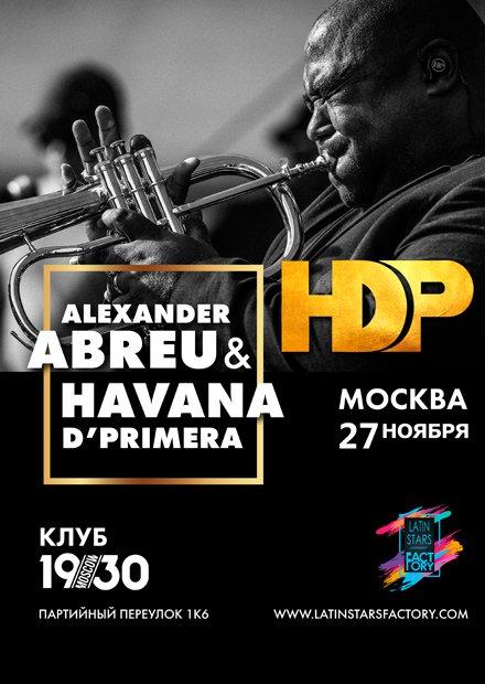 Havana D'Primera. Концерт кубинской музыки