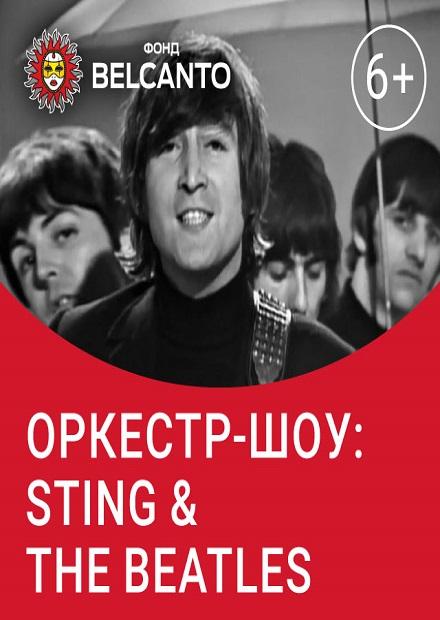Оркестр-шоу: Sting & The Beatles