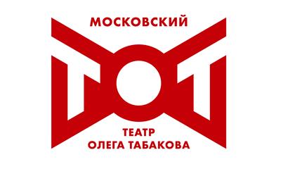 """ГБУК города Москвы """"Московский Театр Олега Табакова"""""""