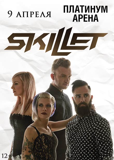 Skillet (Хабаровск)