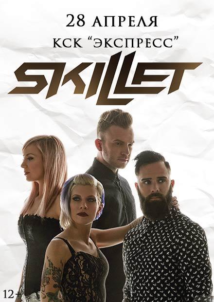 Skillet (Ростов-на-Дону)
