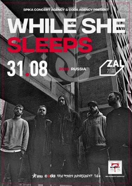 While She Sleeps (Санкт-Петербург)