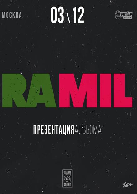 RAMIL'. Презентация нового альбома