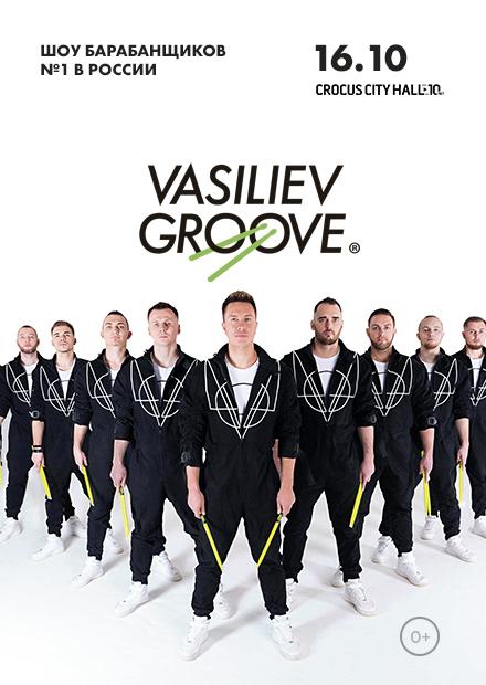 Vasiliev Groove. Шоу MIRRORS
