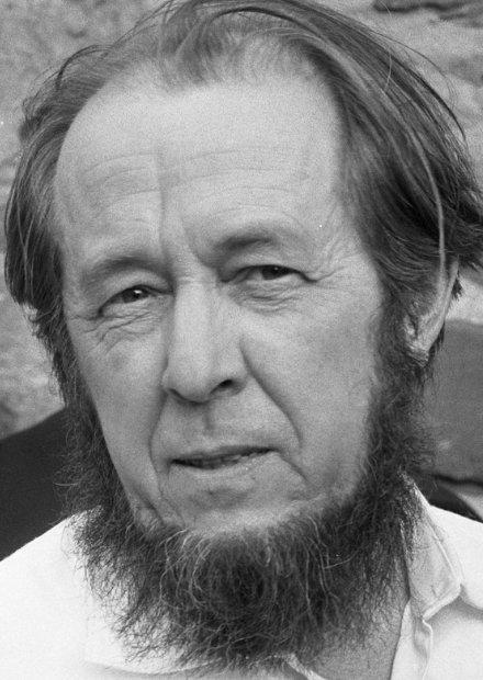 """Юбилейный вечер """"Ваш А. Солженицын"""""""