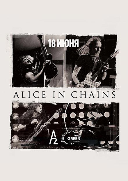 Alice In Chains (Санкт-Петербург)