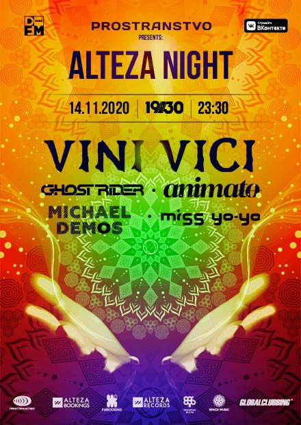 Alteza Night: Vini Vici, Ghost Rider, Animato