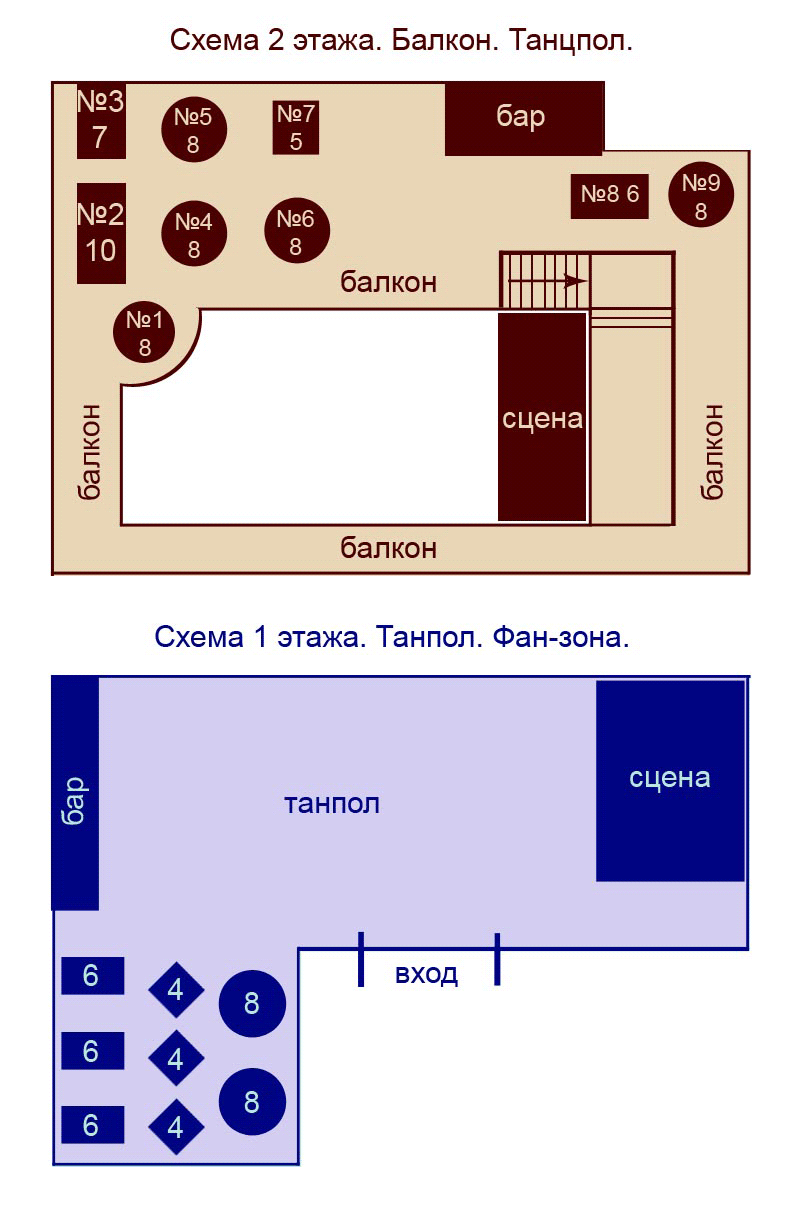 "Схема зала Клуб ""Калибрия"""