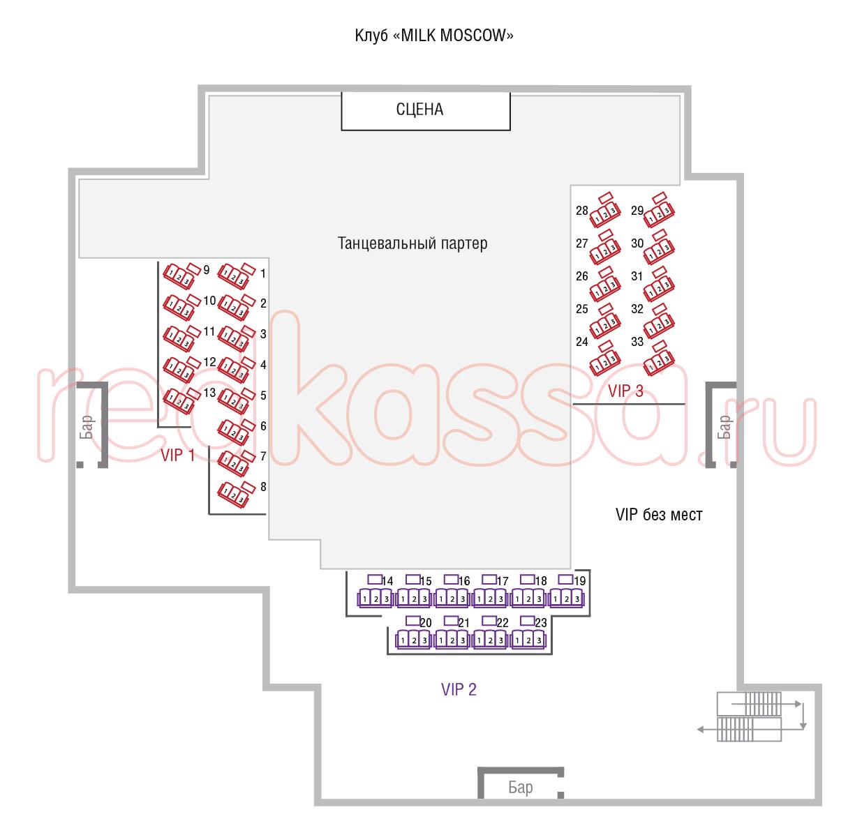 Схема зала Клуб Milk Moscow