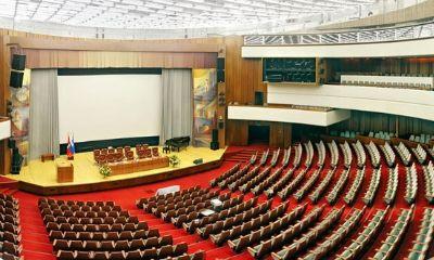 Большой конференц-зал Правительства Москвы
