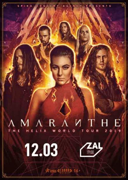 Amaranthe (Санкт-Петербург)