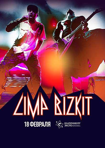 Limp Bizkit (Екатеринбург)