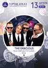 Город Джаз. The Gracious: from Spirituals to Classic R'n'B