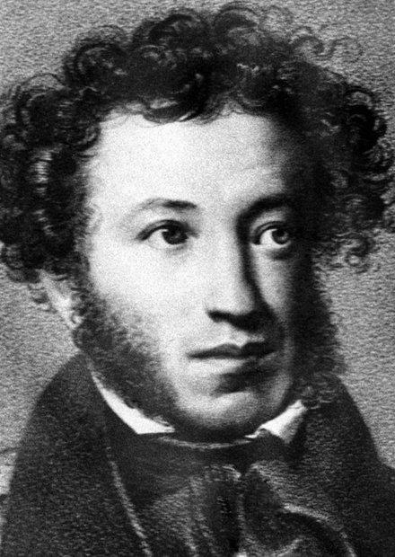 Лента поэзии. А.С. Пушкин
