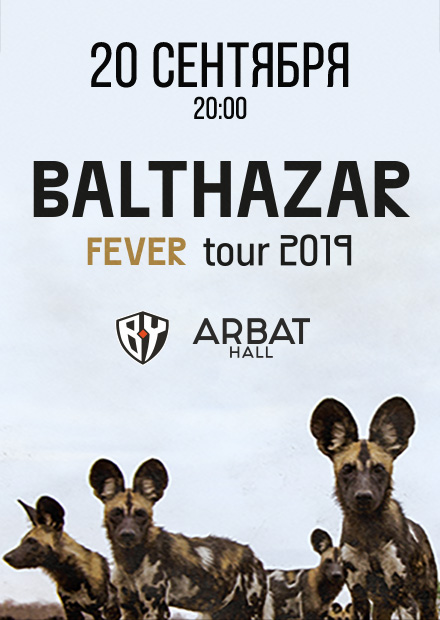 Balthazar (Belgium)