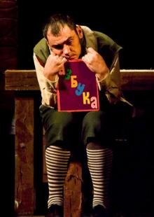 Притча о деревянном сыне, или Буратино