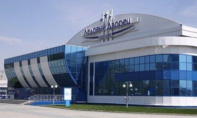 """Ледовый дворец """"Марий Эл"""" (Йошкар-Ола)"""