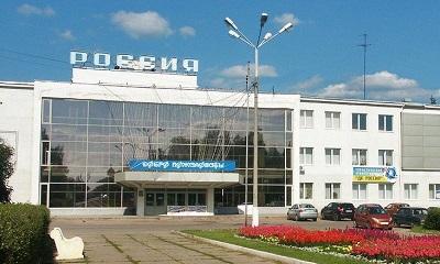 """ДК """"Россия"""" (Серпухов)"""