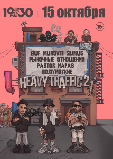Heavy Traffic 21'